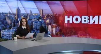Випуск новин за 9:00: Російські ЗМІ про літак МАУ. Обстріли в Іраку