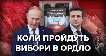 Выборы на Донбассе: когда состоятся и какие последствия для Украины