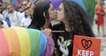 Еще одна страна узаконила однополые браки