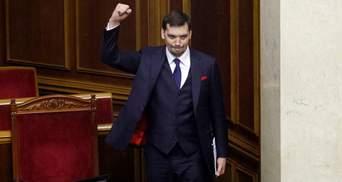 Офіс Зеленського готує відставку низки міністрів, – соцмережі