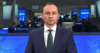Голос Америки: Помпео сделал громкое заявление о причинах аннексии Крыма