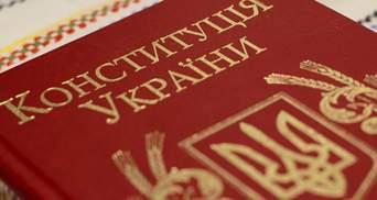Конституционный суд одобрит законопроект о децентрализации, – Качура