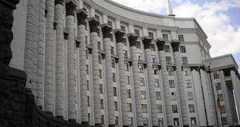 Уряд відмовився від приватизації Укргідроенерго, Енергоатому та Укренерго