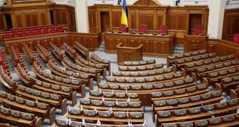 Верховна Рада не стала розглядати законопроєкт про децентралізацію