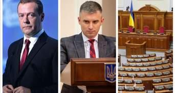 Головні новини 15 січня: відставка уряду Росії, новий голова НАЗК, як попрацювала Рада