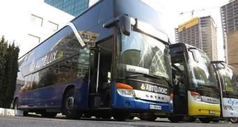 Автобусных перевозчиков будут проверять по-новому: что известно