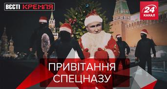 Вести Кремля: Помощники российского Деда Мороза. Жириновский переписывает гимн России