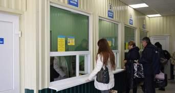 З 9 лютого змінюються правила перетину кордону з окупованим Кримом