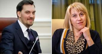 Главные новости 16 января: скандал с Гончаруком, первая отставка в правительстве и призыв 2020