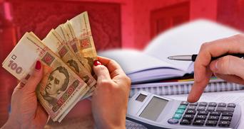 Монетизация субсидий и льгот в 2020 году: как это работает
