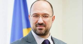 Денис Шмыгаль может стать новым министром развития общин и территорий