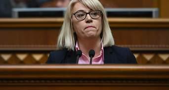 Рада проголосувала за відставку міністерки Альони Бабак