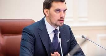 Разумков про відставку Гончарука: Кабмін зібрався на консультації