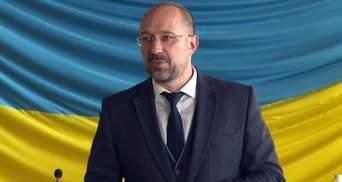 Комитет рекомендовал Раде назначить Шмыгаля министром вместо Бабак