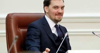 Гончарук написал заявление об отставке: реакция министров