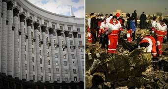 Главные новости 18 января: реальные зарплаты министров и Иран отдаст черные ящики сбитого МАУ