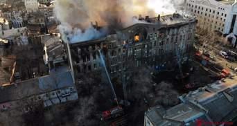 Смертельный пожар на Троицкой в Одессе: появились подробности причин от Кабмина