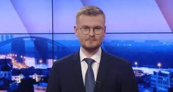 Выпуск новостей за 19:00: Исчезли ли игорные заведения. Отставка Бабак