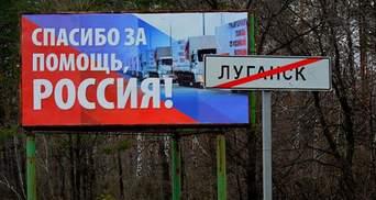 """Росія щорічно фінансує бойовиків """"ЛНР"""" на суму 30 мільярдів рублів: як працює схема"""