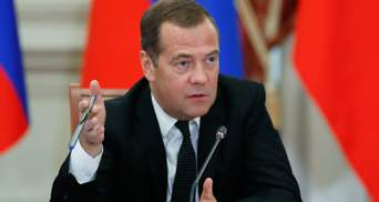 Медведев объяснил, почему правительство России ушло в отставку