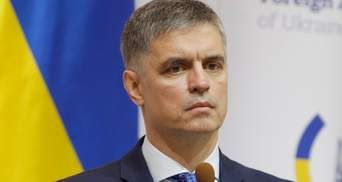 Авиакатастрофа МАУ: делегация из Ирана приехала в Украину – что известно