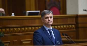 В МИД объяснили, как будет действовать Украина из-за обострения на Донбассе