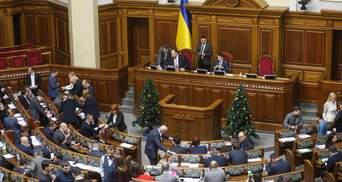 КИУ оценил работу депутатов и лидеров фракций во время сессии Рады: кто работал хуже всего