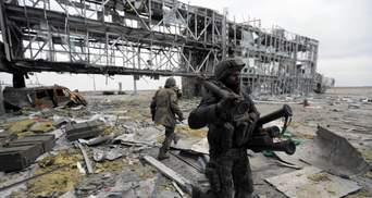 """Незламні """"кіборги"""": що треба знати про героїчну оборону Донецького аеропорту"""