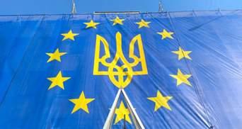 Скільки українців підтримують вступ України до ЄС і НАТО: опитування