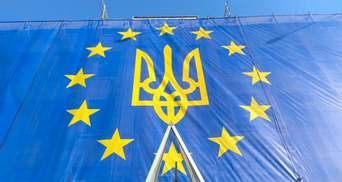 Сколько украинцев поддерживают вступление Украины в ЕС и НАТО: опрос