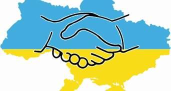 Привітання з Днем соборності України у прозі та віршах