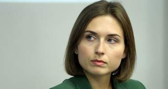 """""""Слуга народу"""" відреагувала на скарги Новосад щодо малої зарплати"""