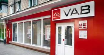 3 тисячі замість 8 млрд грн: Фонд гарантування не зміг продати активи VAB банку (ДОКУМЕНТ)