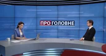 """""""Це штучний конкурс і політичні домовленості"""": як адвокат Януковича став заступником голови ДБР"""