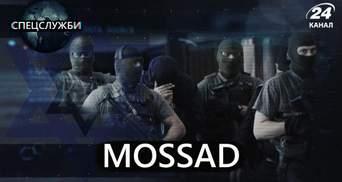 Израильские агенты Mossad: как действовала самая тайная спецслужба в мире