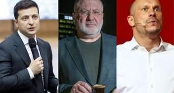 Главные новости 22 января: Зеленский в Давосе, Коломойский против НБУ, драка Кивы