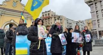 Небесну Сотню вшанували в Києві: фото