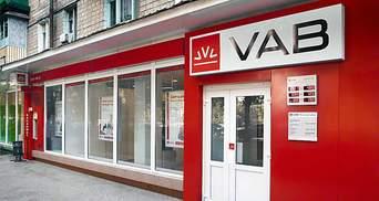 Фонд гарантування продає активи VAB банку за 200 млн, хоча може отримати 8 млрд від ексвласника