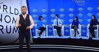 Випуск новин за 19:00: Українські нардепи в Давосі. Законопроєкт про децентралізацію