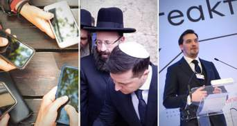 Главные новости 23 января: электронная перепись населения, Зеленский в Израиле