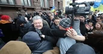 Порошенко после допроса в ГБР заявил, что за ним следят следователи: видео