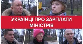 Як відреагували українці на зарплату Новосад у 36 тисяч гривень: відео