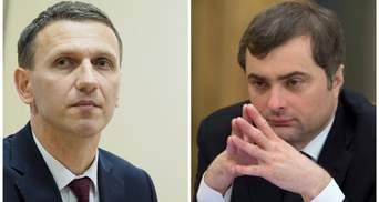 Главные новости 25 января: новые записи из кабинета Трубы и суета вокруг Суркова