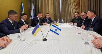 Зеленский призвал Израиль ратифицировать соглашение о зоне свободной торговли