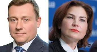 Це порнографія, яку влаштувала Венедіктова, – адвокат різко відреагував на призначення Бабікова