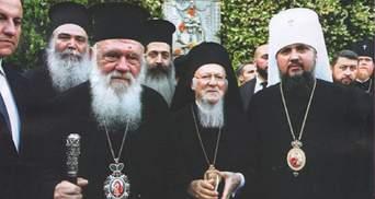 ПЦУ офіційно у списку автокефальних церков: єпископи МП втратили титули