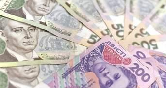 Государственный долг Украины: сколько денег придется отдать в 2020