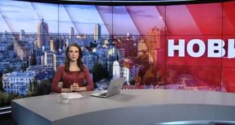 Випуск новин за 9:00: Землетрус в Туреччині. Поширення коронавірусу