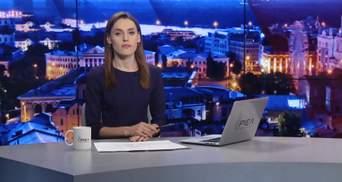 Выпуск новостей за 19:00: Новая прослушка Трубы. Приготовление печенья в космосе