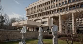 Болгария выдворила двух российских дипломатов из-за шпионажа: детали инцидента